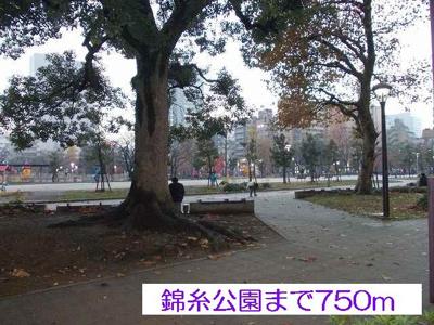 錦糸公園まで750m