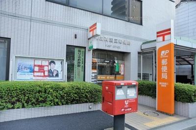 墨田両国三郵便局まで469m