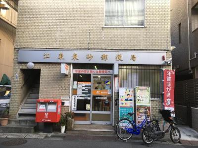 江東東砂郵便局まで363m