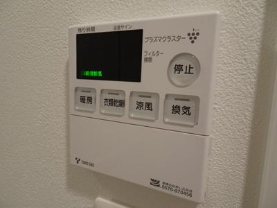 【その他】ヒヴィ・カーサ名駅西