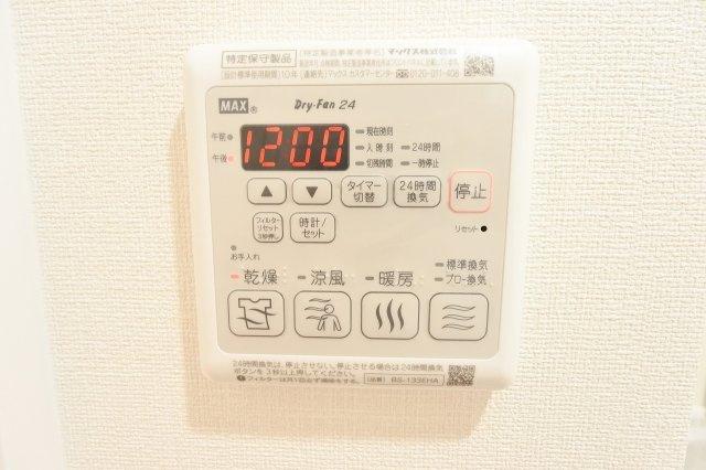 【設備】スプランディッド天王寺パークサイド