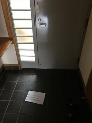 【玄関】プラーズ松が谷