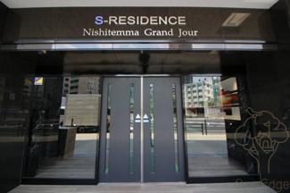 【エントランス】S-RESIDENCE西天満Grand Jour