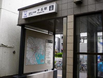 チサンマンション文京千石