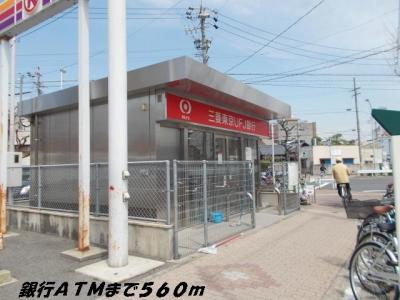 銀行ATMまで560m