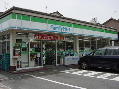 ファミリーマート山下通店まで79m