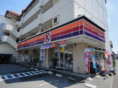 サークルK中山店まで621m