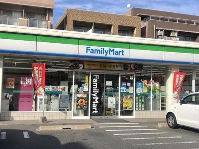 ファミリーマート名東本通三丁目店まで600m
