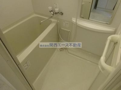 【浴室】トモミハイム曙