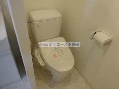 【トイレ】トモミハイム曙