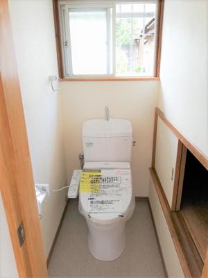 【トイレ】川庄借家
