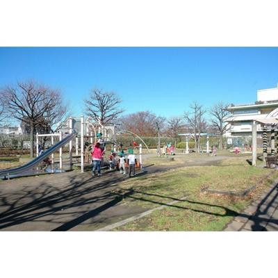 公園「落合中央公園まで1100m」