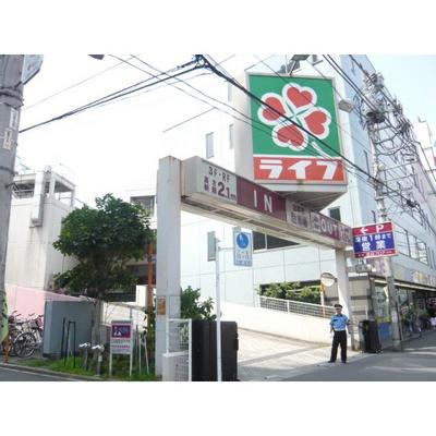 スーパー「ライフ東中野店まで305m」ライフ