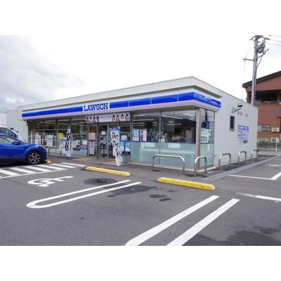 コンビニ「ローソン塩尻桟敷店まで523m」