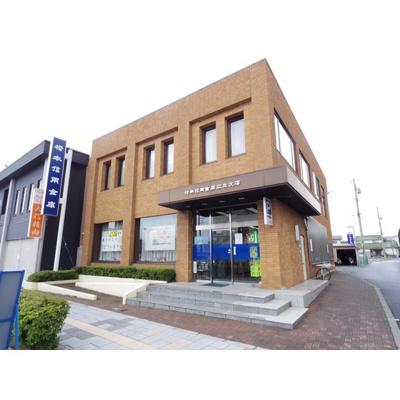 銀行「松本信用金庫広丘支店まで730m」