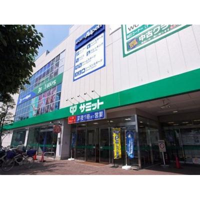 スーパー「サミットストア高井戸東店まで186m」