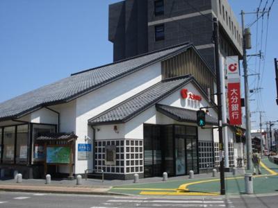 大分銀行福沢通支店まで2,371m