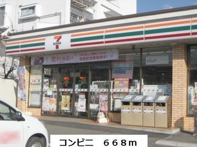 コンビニまで668m