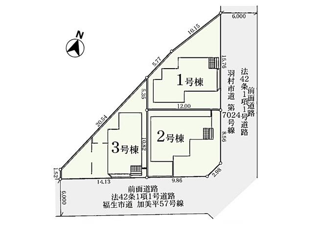 【区画図】【1号棟】羽村市川崎2丁目 新築戸建 全3棟