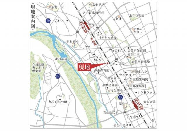 【地図】【1号棟】羽村市川崎2丁目 新築戸建 全3棟