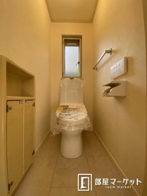 【トイレ】小坂本町借家