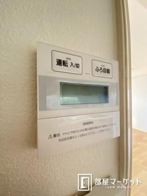 【設備】小坂本町借家