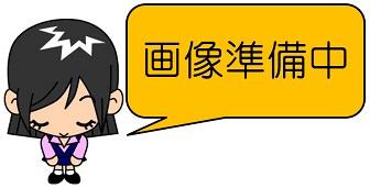【外観】新栄町2丁目テナント