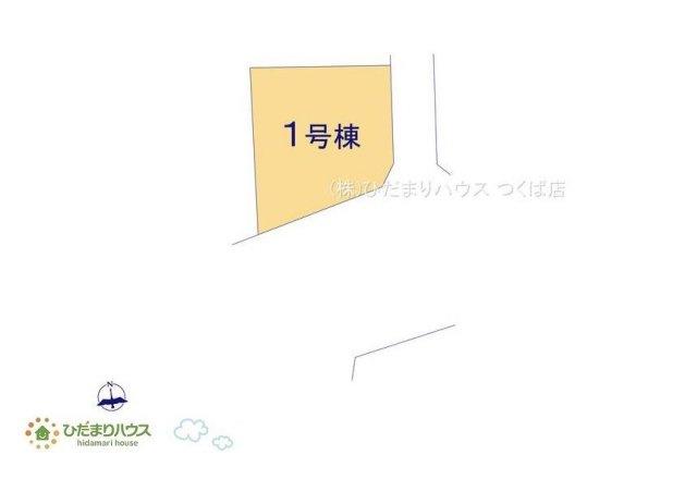 【その他】水戸市西原第7 新築戸建