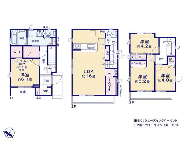 新築戸建/富士見市鶴瀬西3丁目(全1棟)