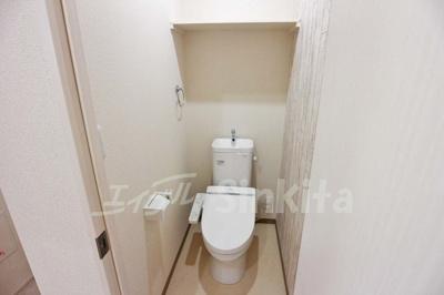 【トイレ】フジパレス新高3番館