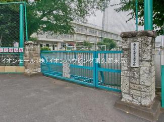 東久留米市立第一小学校(約353m)