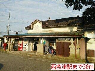 西魚津駅まで30m