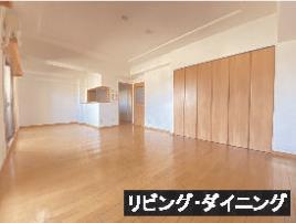 【居間・リビング】ユニーブル高槻富田丘