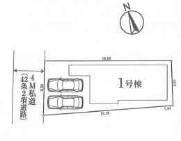 お車の出し入れもスムーズな駐車スペースは2台備わっています。