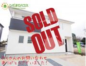 石岡市鹿の子1期 新築戸建の画像