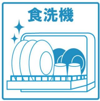 【設備】S-RESIDENCE茶屋ヶ坂East