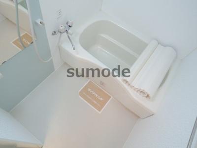 【浴室】アベニール千里