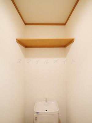 【トイレ】レオンT(レオンティー)