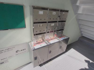 【設備】エクセル宮本