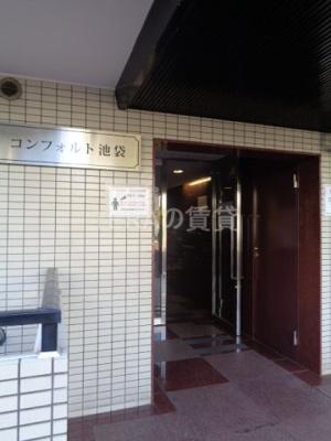 【エントランス】コンフォルト池袋