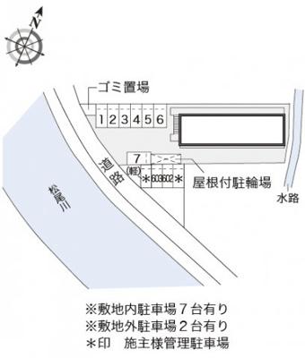 【その他共用部分】レオパレスヤマトⅡ