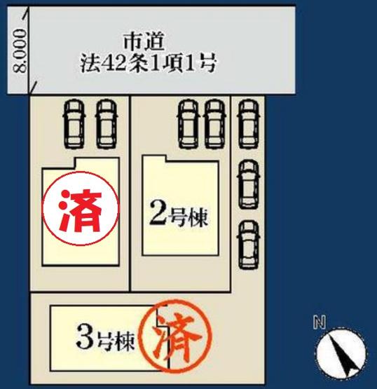 【区画図】鰭ヶ崎 全3棟