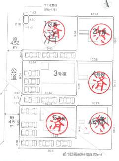 【区画図】平塚市長持 新築戸建 全6棟3号棟