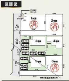 【区画図】平塚市長持 新築戸建 全6棟4号棟