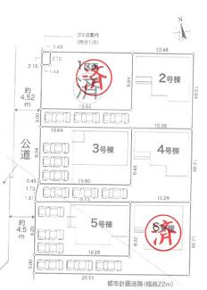 【区画図】平塚市長持 新築戸建 全6棟6号棟