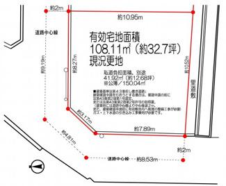 【区画図】■茨木市庄二丁目・建築条件なし土地