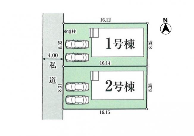 駐車2台可能なカースペースあり(※車種による)