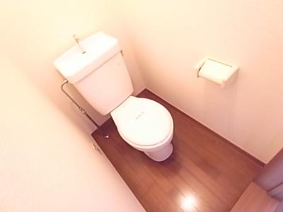 【トイレ】屋敷グリーンハイツC棟