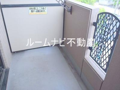 【バルコニー】ロイヤルアメニティー中板橋