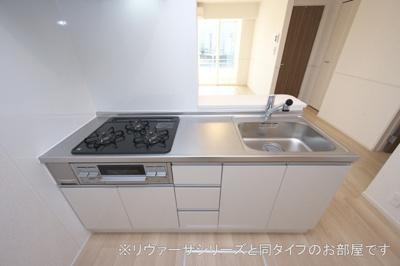 【キッチン】ボナール Ⅱ